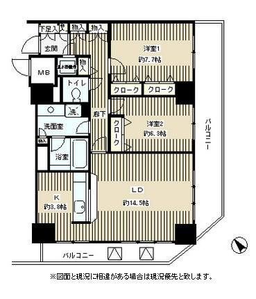 トレステージ目黒1502号室