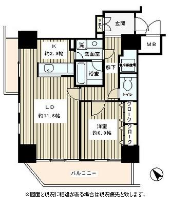 トレステージ目黒905号室