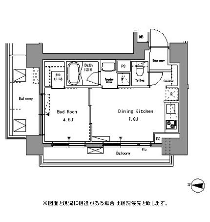 パークアクシス錦糸町801号室