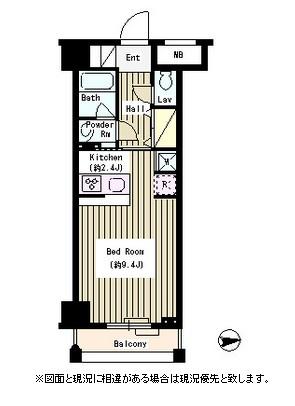 トーク西池袋ウェルフォート207号室