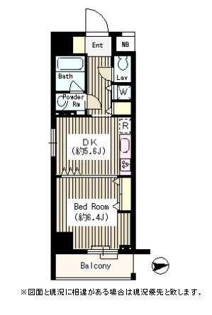 トーク西池袋ウェルフォート401号室