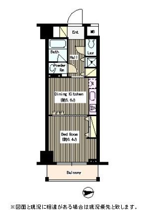 トーク西池袋ウェルフォート407号室