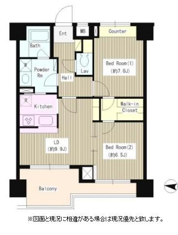 トーク西池袋ウェルフォート603号室