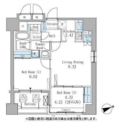 パークアクシス駒込703号室