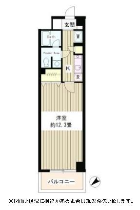 パークハイツ駒込319号室