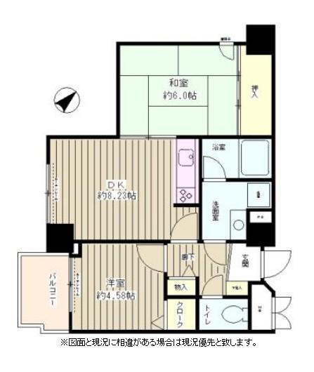 マハール駒込404号室