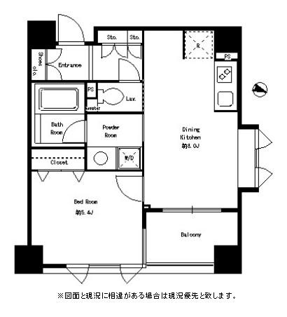 パークキューブ本郷305号室