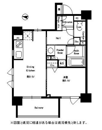 パークキューブ本郷901号室