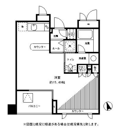 レジディア文京湯島1003号室