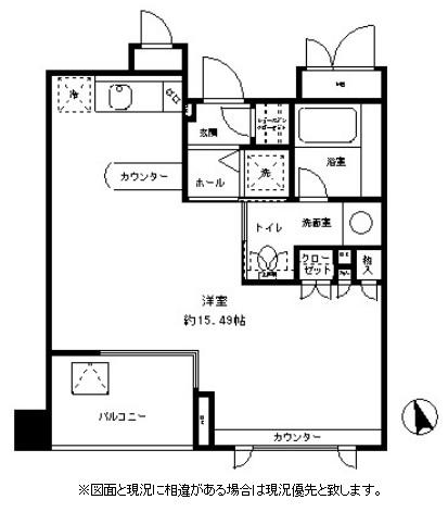レジディア文京湯島603号室