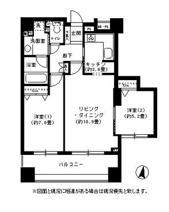 クリオ文京小石川803号室