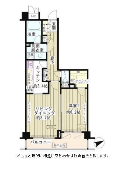 Park Residence戸越公園602号室