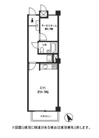 パステル中野404号室
