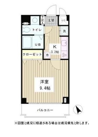 ラフィネ築地305号室