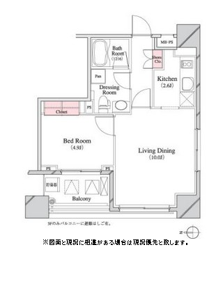 パークキューブ八丁堀1401号室