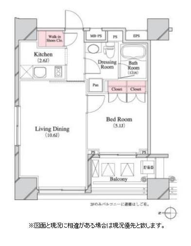 パークキューブ八丁堀1404号室