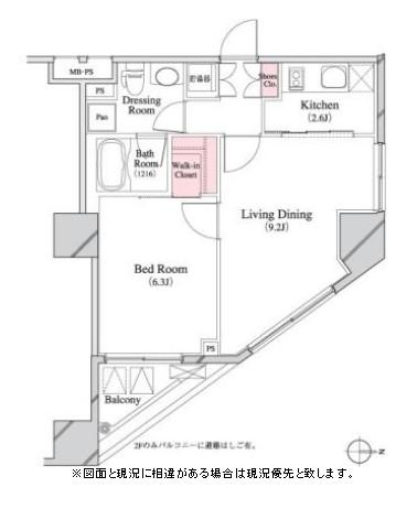 パークキューブ八丁堀206号室
