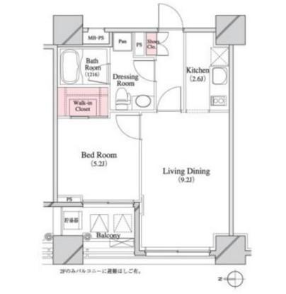 パークキューブ八丁堀603号室