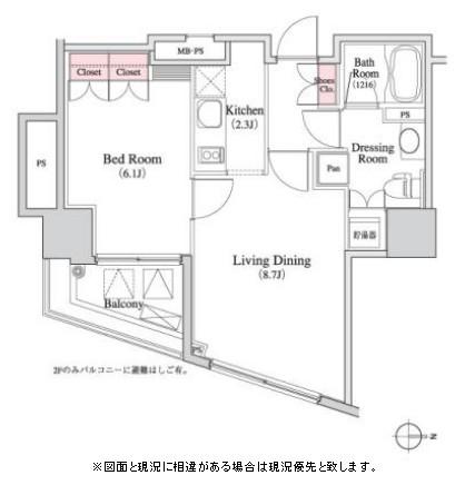 パークキューブ八丁堀605号室