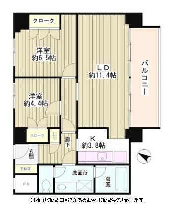 リバー&タワー1201号室