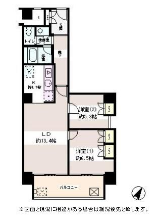 リバー&タワー202号室