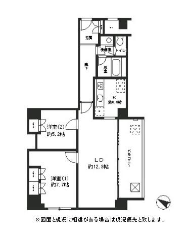 リバー&タワー305号室