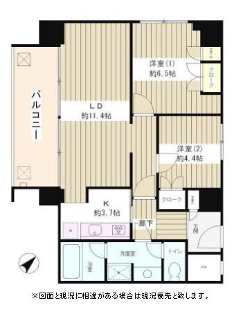 リバー&タワー406号室