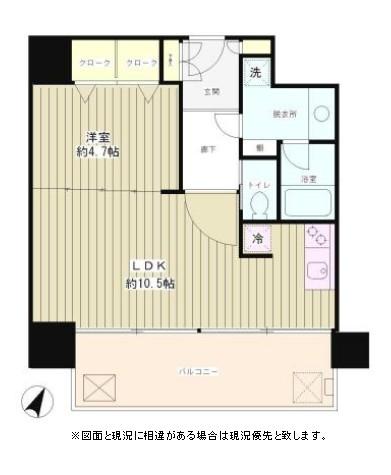 リバー&タワー703号室