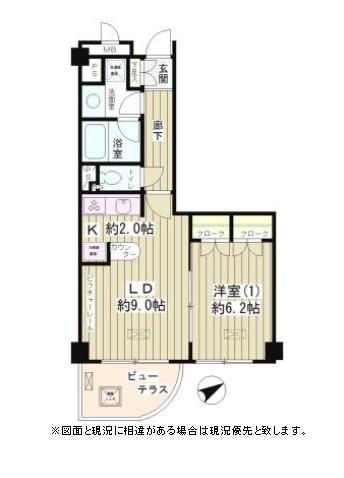 Lapyuta1003号室