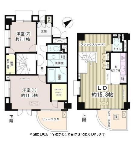 Lapyuta1208号室