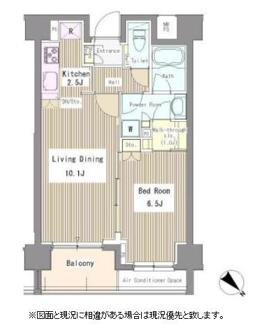 リベルテ月島203号室