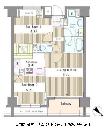 リベルテ月島206号室