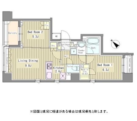 リベルテ月島601号室
