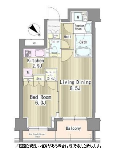 リベルテ月島608号室