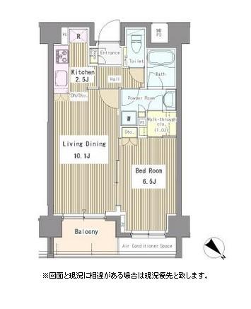リベルテ月島802号室