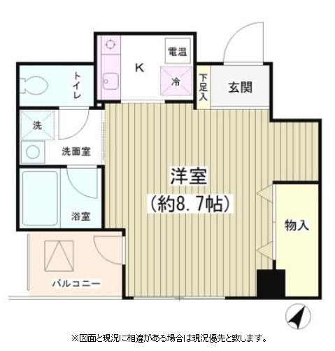 TKR神田多町202号室