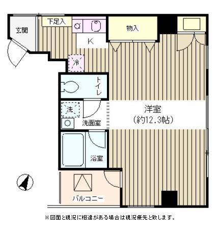 TKR神田多町204号室