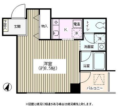 TKR神田多町403号室