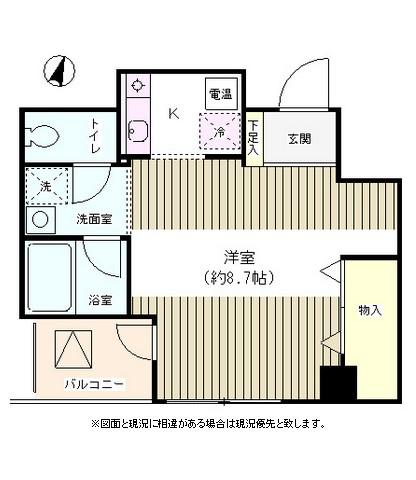 TKR神田多町502号室