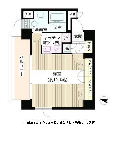 アゼリアテラス新宿503号室
