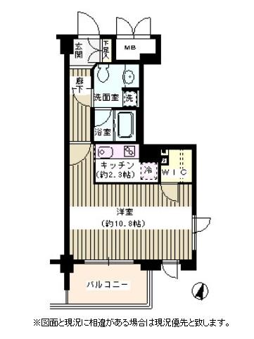 アゼリアテラス新宿508号室
