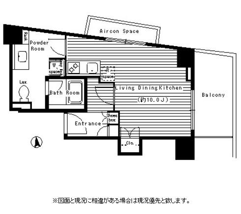 レガーロ西早稲田805号室