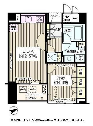エル・セレーノ西早稲田212号室