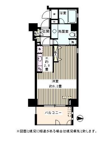 スカーラ四谷第2902号室