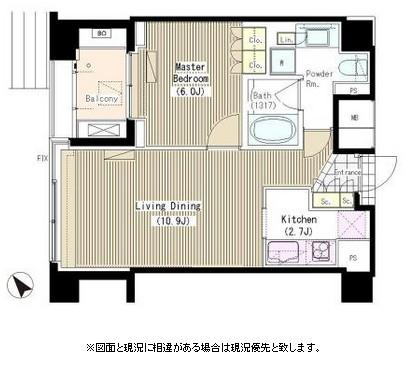 ランテンヌ四谷202号室