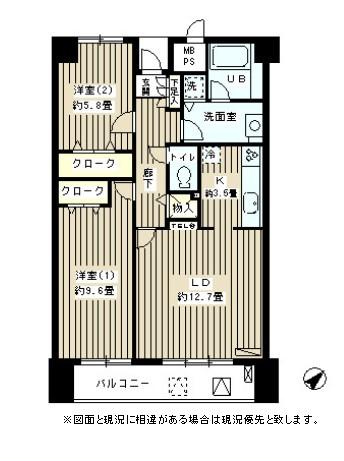 アステリオン松濤402号室