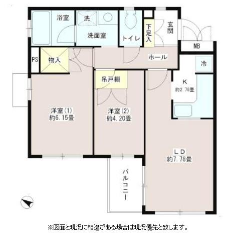 パーク・ノヴァ幡ヶ谷207号室