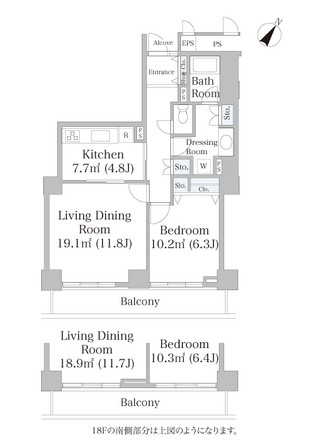 ベイコート芝浦63号室
