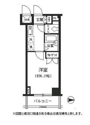 T&G四谷マンション402号室