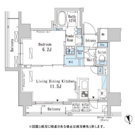 パークアクシス上野703号室